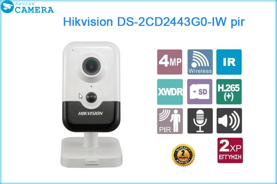 IP CUBE 4MP Hikvision DS-2CD2443G0-IW