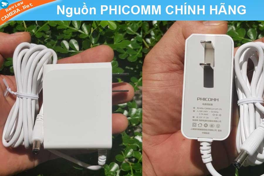 adapter 12v phicomm